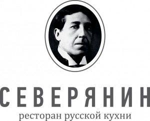 Severyanin_Logo_rus_vert
