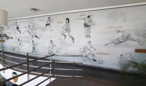 Стена в Академии