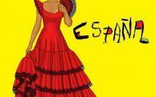 «Club Ola!» Испания