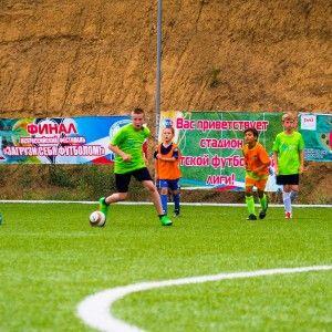 фото с матча в лагере алушта по футболу 2015