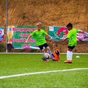 фото лагерь Алушта матч с местной командой из Севастополя