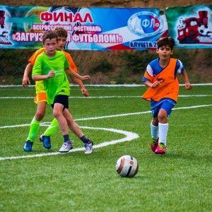 Матч с Севастополем. Фото из лагеря