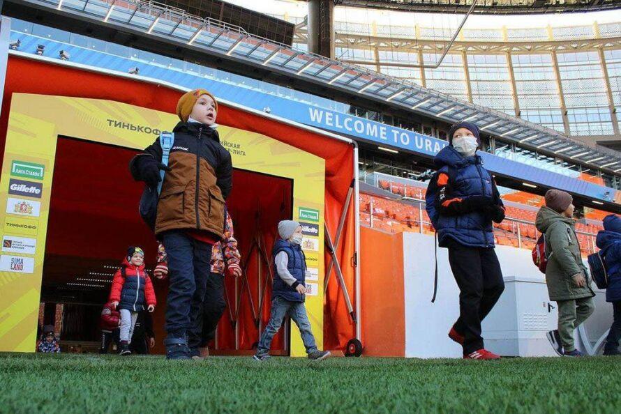 фото тур Екатеринбург арена в лагере планета спорта